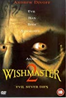 Wishmaster 2: Evil Never Dies [DVD]