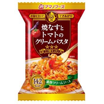 アマノフーズ フリーズドライ 三ツ星キッチン 焼なすとトマトのクリームパスタ 4食×12箱入