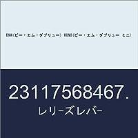 BMW MINI(ビー・エム・ダブリュー ミニ) レリ-ズレバ- 23117568467.
