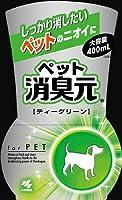 消臭元ペット用 ティーグリーン × 3個セット