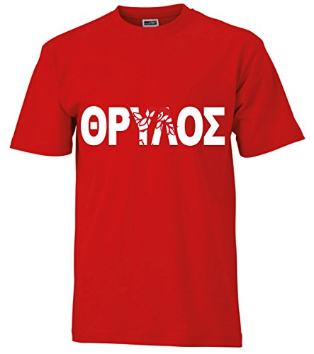 Oylmpiakos Thrylos T-Shirt Griechenland Hellas Shirt Greece (M, Rot)