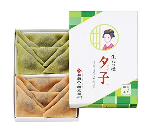 夕子 ニッキ・抹茶詰合せ (16個入り)