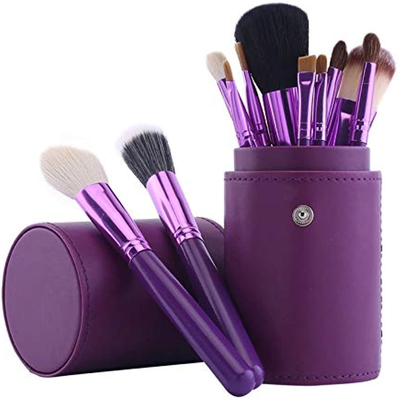 Fashion 12pcs Makeup Brush Suit with Purple Pretty (color   Purple)