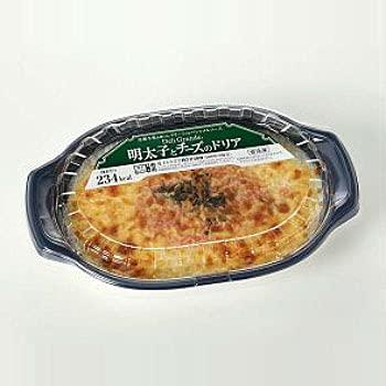 ヤヨイ デリグランデ 明太子とチーズのドリア 200g×5パックセット (冷凍食品)(業務用)