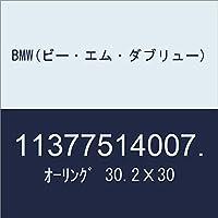 BMW(ビー・エム・ダブリュー) オーリング 30.2X30 11377514007.