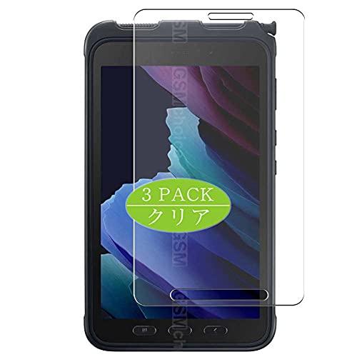 VacFun 3 Piezas Protector de Pantalla, compatible con Samsung Galaxy Tab Active 3 Enterprise Edition SM-T577 8' Tablet, Screen Protector Película Protectora (Not Cristal Templado Funda Carcasa)