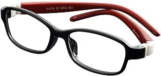 Kids Flexible Eyeglass Frames