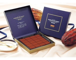 Royce Nama Chocolate 'Au Lait'