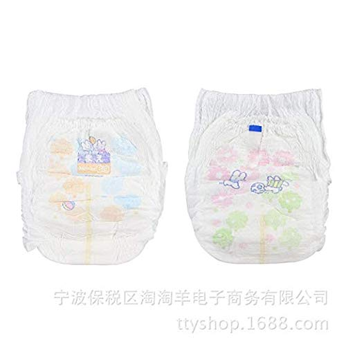 Kao | Diapers | Merries Pants Nobinobi Walker Big-size { 12kg~22kg } 38 sheets [ Japanese Import ]
