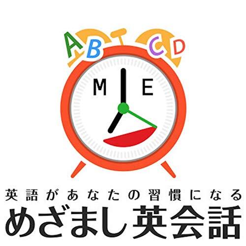 Alarm Clock English Travel Ver. Case1~14