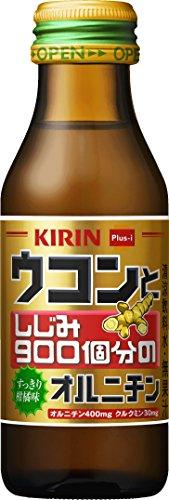 KIRIN(キリン)『ウコンとしじみ900個分のオルニチン』