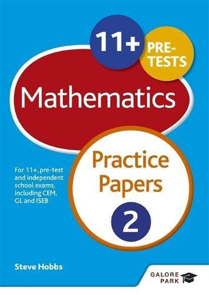 テセウス近所の意志11] Maths Practice Papers 2