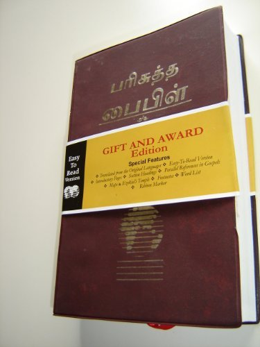 Tamil Bible Easy-to-Read Version / Tamil is Spoken in India, Sri Lanka and Singapore, where it has official status / the first Indian language to be declared as a classical language by the government of India in 2004