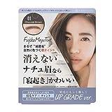 Fujiko(フジコ) フジコ 眉ティントSV01 ショコラブラウン 5g アイブロウ