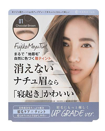 Fujiko フジコ眉ティントSV