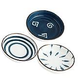 HEMOTON 4Pcs Piccolo Ciotole di Ceramica Spuntino Ciotole per Tapas da Dessert Noci di Oliva di Salsa di Soia Piatto Dip Ciotole Sushi Ingredienti