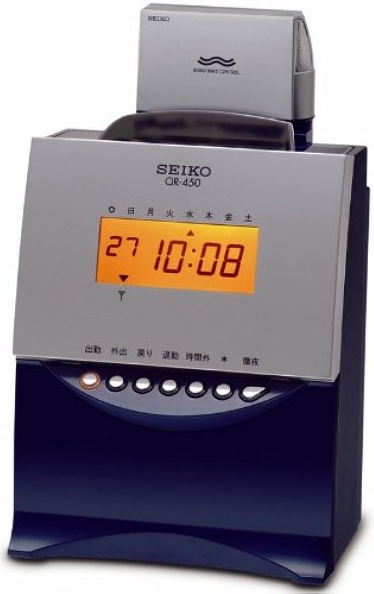 コピー意志に反する適合するセイコープレシジョン タイムレコーダー QR-450