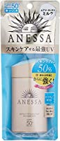 アネッサ パーフェクトUV スキンケアミルク a トライアルセット 日焼け止め さわやかなシトラスソープの香りSPF50+/PA++++ 60mL