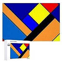 INOV モンドリアン ジグソーパズル 木製パズル 1000ピース インテリア 集中力 75cm*50cm 楽しい ギフト プレゼント
