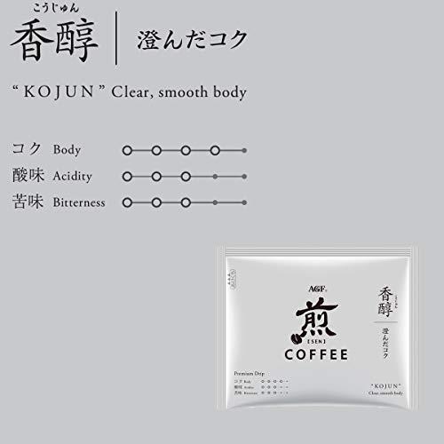 AGF 煎 レギュラーコーヒー プレミアムドリップ 香醇 澄んだコク 5袋 ×6箱