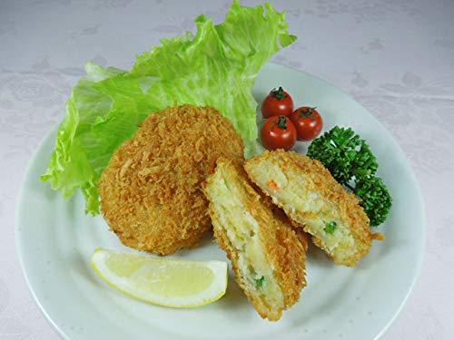 野菜コロッケ 80g 10個【コロッケ】【冷凍】(fn70510)