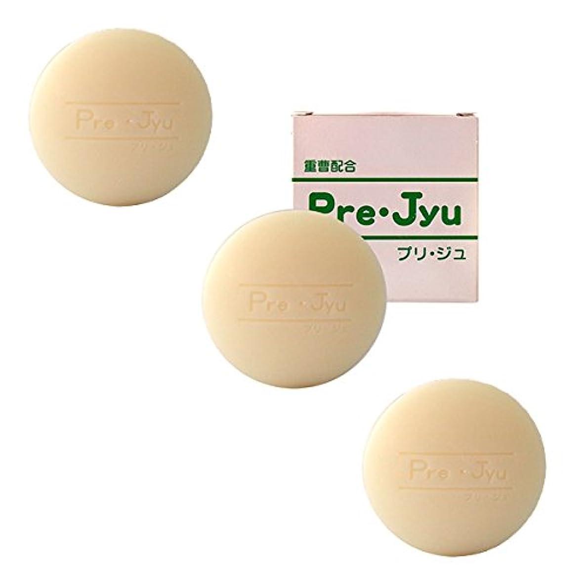 スリッパポンプにんじん一心産業 プリ?ジュ石鹸(重曹石けん) × 3個セット