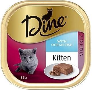 DINE Kitten Steamed Ocean Fish 14X85G (245785) (CD85KSOFX14)