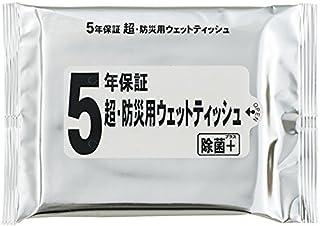 3-4624-01防災用ウエットティッシュ(5年保証)20枚入/袋×200袋