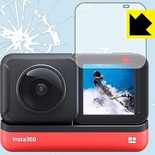 PDA工房 Insta360 ONE R 衝撃吸収[光沢] 保護 フィルム [液晶用] 耐衝撃 日本製