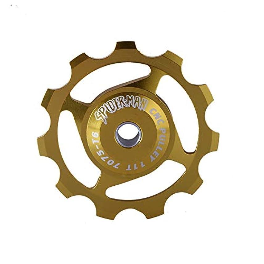 リーチ作業予知Propenary - 自転車リアディレイラー7075アルミニウム11Tロードバイクベアリングリアディレイラープーリーローラーアイドラーの自転車ジョッキーホイール部品[イエロー]