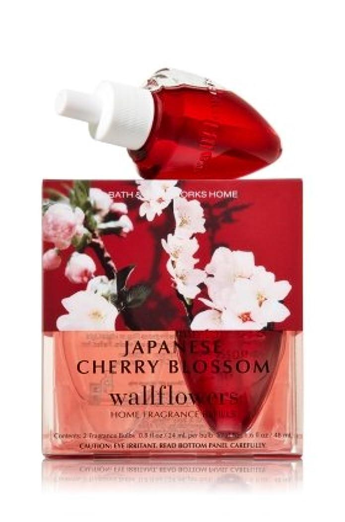 派手海峡一緒【Bath&Body Works/バス&ボディワークス】 ホームフレグランス 詰替えリフィル(2個入り) ジャパニーズチェリーブロッサム Wallflowers Home Fragrance 2-Pack Refills Japanese Cherry Blossom [並行輸入品]