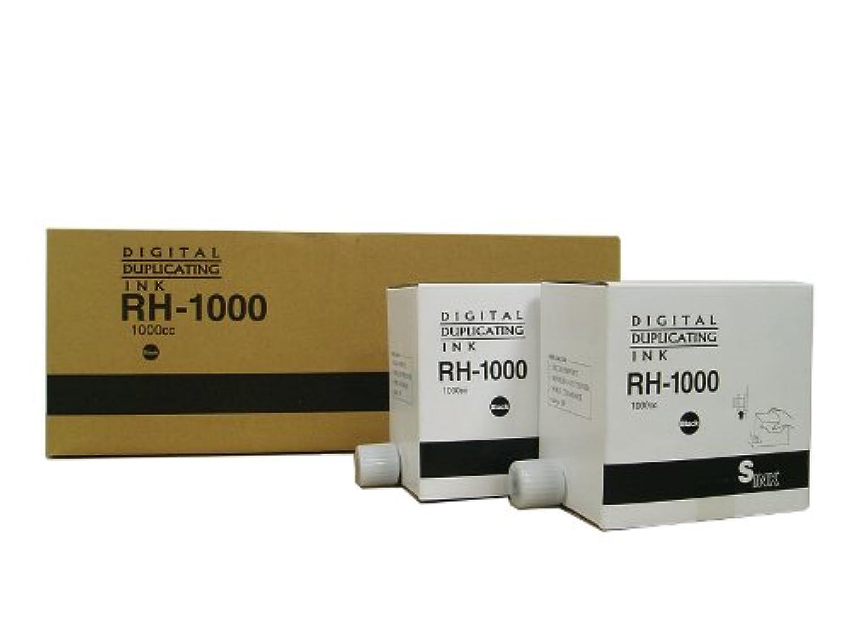 リコー 印刷機汎用インク 1000cc×5本 RH-1000黒 N200他対応