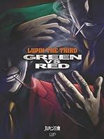 ルパン三世 GREEN vs RED 【限定版】2DVD+フィギュア同梱