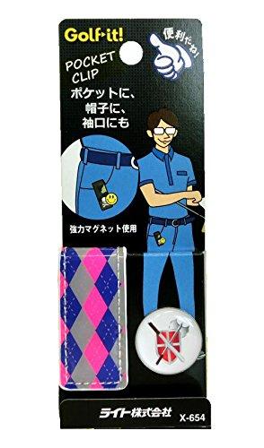 ライト(LITE) POCKET CLIP ポケットクリップ ポケット装着型 マーカー付 アーガイルPK (040)  X-654