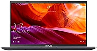 ASUS X509JA-BR252T i3-1005G1 8GB 256GB W10 15.6