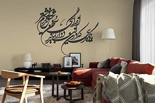 Persian Calligraphy Art HAFEZ از صدای سخن عشق ندیدم خوشتر یادگاری که در این گنبد دوار بماند Farsi Vinyl Wall Decal غزليات حافظ ABCL5