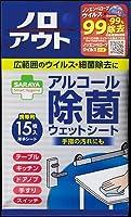 【まとめ買い】スマートハイジーン ノロアウトウェットシート 15枚 ×6個