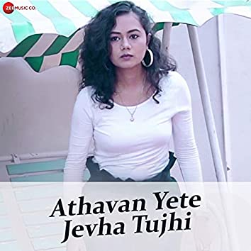 Athavan Yete Jevha Tujhi