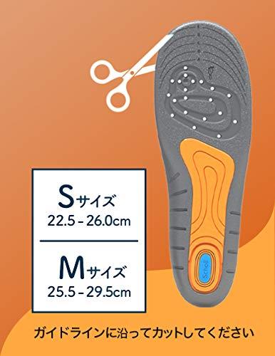 インソール衝撃吸収中敷き消臭ドクターショールジェルアクティブワーク立ち仕事用M(25.5cm-29.5cm)