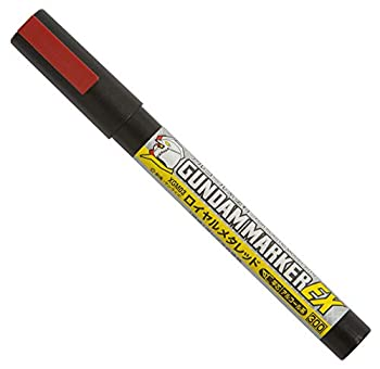 Best hobby colour markers 2 Reviews