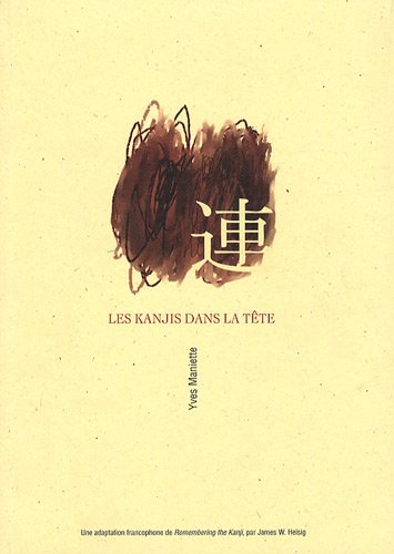 Les Kanjis dans la tête