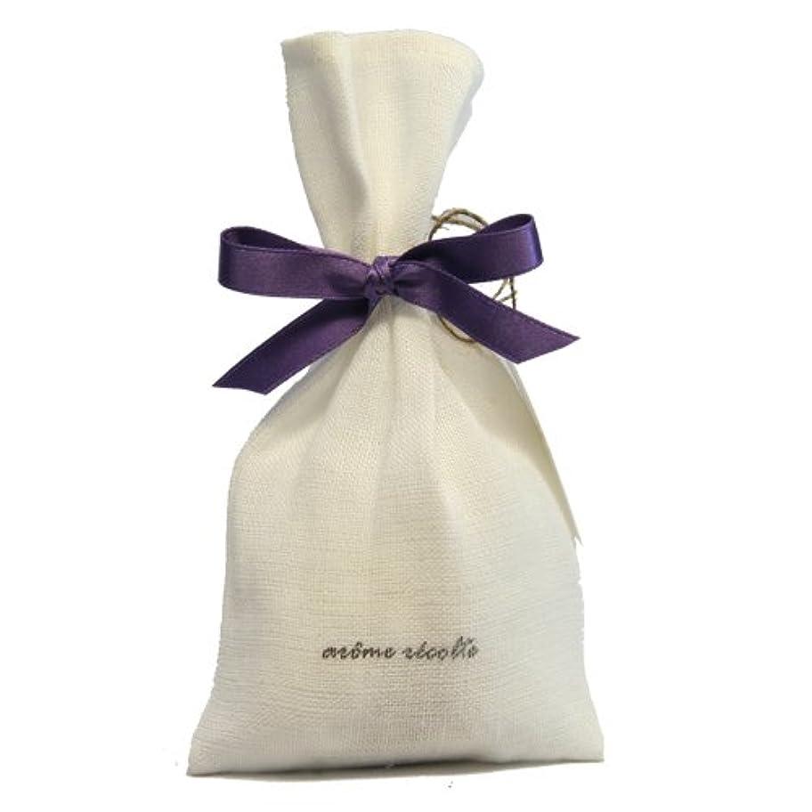 読書羊飼いミュウミュウアロマレコルト ナチュラルサシェ(香り袋) フローラル【Floral】 arome rcolte