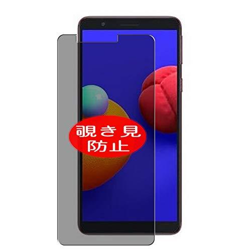 VacFun Anti Espia Protector de Pantalla, compatible con Samsung Galaxy A01 Core, Screen Protector Filtro de Privacidad Protectora(Not Cristal Templado) NEW Version