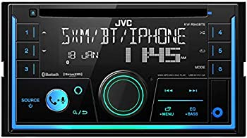 JVC KW-R940BTS Bluetooth Car Stereo Receiver with USB Port – LCD Display - AM/FM Radio - MP3 Player - Double DIN – 13-Band EQ  Black