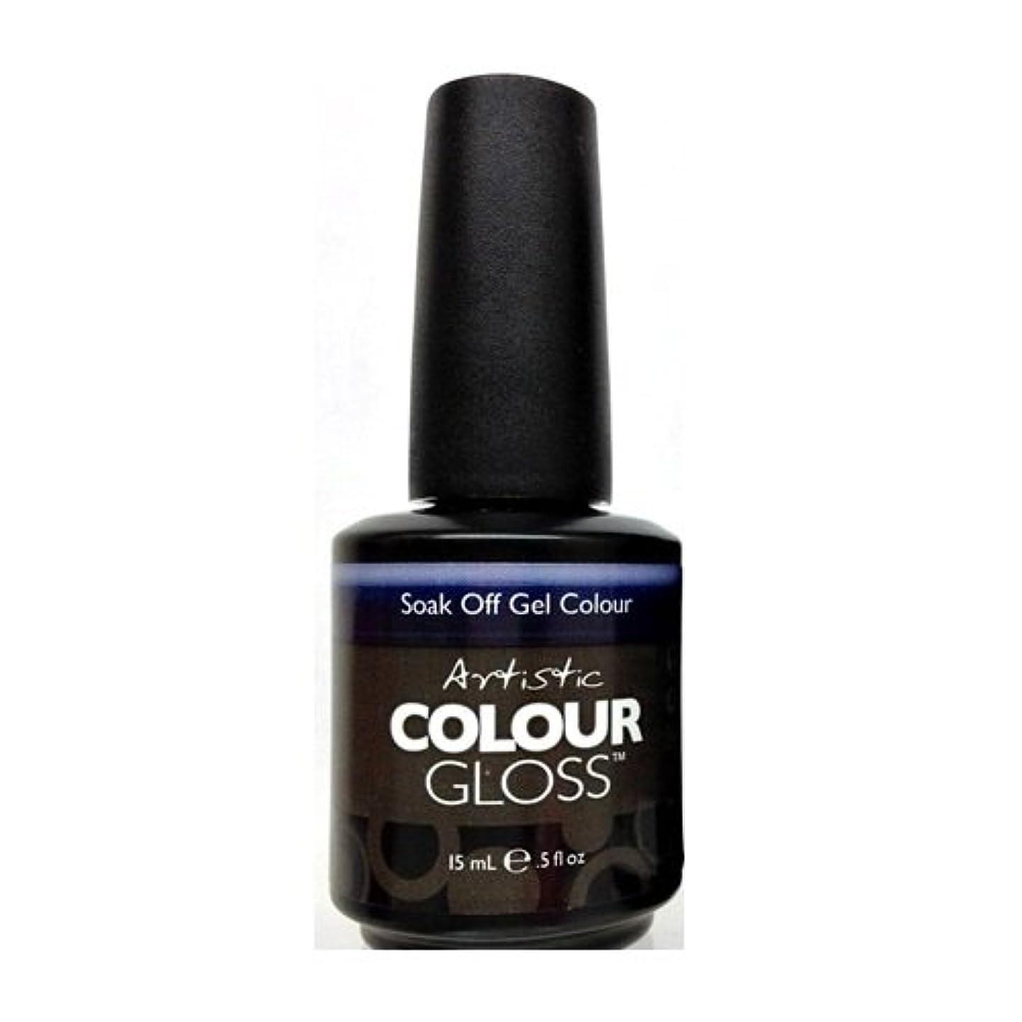 義務高揚したバングArtistic Colour Gloss - Sovereign - 0.5oz/15ml