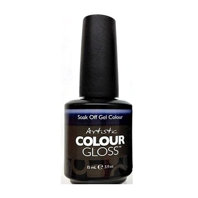 文字通りアッパーグリーンバックArtistic Colour Gloss - Sovereign - 0.5oz/15ml