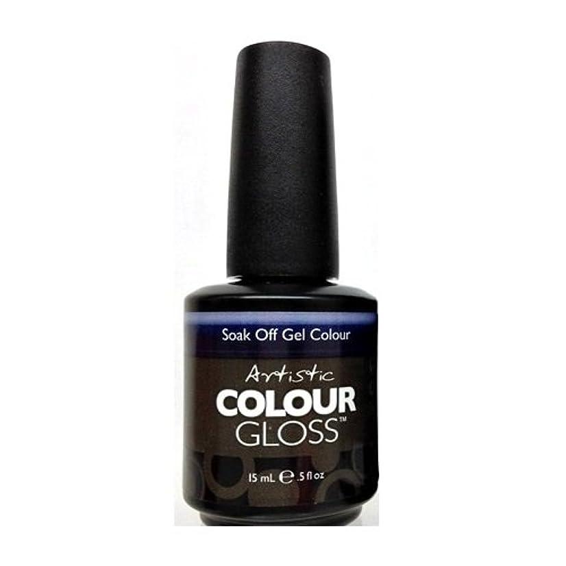 無知キネマティクス薬局Artistic Colour Gloss - Sovereign - 0.5oz/15ml