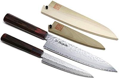 Yoshihiro 46 Layers Hammered Damascus Gyuto Chef Knife and Petty Utility Knife SET (Gyuto 8.25'' (210mm) & Petty 6'' (150mm), Rosewood Handle)