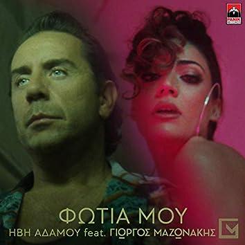 Fotia Mou (feat. Giorgos Mazonakis)
