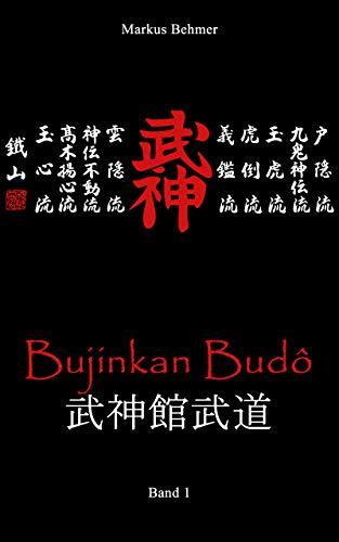 Bujinkan Budô